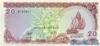 20 Рупий выпуска 1987 года, Мальдивы. Подробнее...