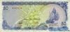 50 Рупий выпуска 1987 года, Мальдивы. Подробнее...