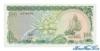 100 Рупий выпуска 1983 года, Мальдивы. Подробнее...