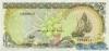 2 Рупии выпуска 1990 года, Мальдивы. Подробнее...