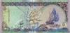 5 Рупий выпуска 1998 года, Мальдивы. Подробнее...