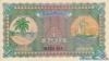 1 Рупия выпуска 1960 года, Мальдивы. Подробнее...