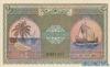 2 Рупии выпуска 1960 года, Мальдивы. Подробнее...