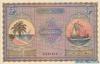 5 Рупий выпуска 1960 года, Мальдивы. Подробнее...