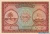 10 Рупий выпуска 1960 года, Мальдивы. Подробнее...