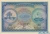 50 Рупий выпуска 1960 года, Мальдивы. Подробнее...