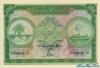 100 Рупий выпуска 1960 года, Мальдивы. Подробнее...