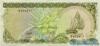 2 Рупии выпуска 1983 года, Мальдивы. Подробнее...