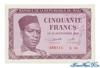 50 Франков выпуска 1960 года, Мали. Подробнее...