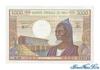 1000 Франков выпуска 1984 года, Мали. Подробнее...