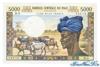 5000 Франков выпуска 1984 года, Мали. Подробнее...