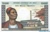10000 Франков выпуска 1984 года, Мали. Подробнее...