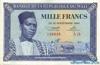 1000 Франков выпуска 1960 года, Мали. Подробнее...