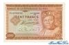 100 Франков выпуска 1960 года, Мали. Подробнее...