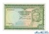 500 Франков выпуска 1960 года, Мали. Подробнее...