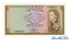 1 Фунт выпуска 1949 года, Мальта. Подробнее...
