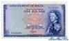 5 Фунтов выпуска 1963 года, Мальта. Подробнее...