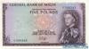 5 Фунтов выпуска 1967 года, Мальта. Подробнее...