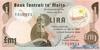 1 Лира выпуска 1967 года, Мальта. Подробнее...