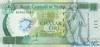 10 Лир выпуска 2000 года, Мальта. Подробнее...
