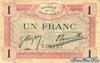 1 Франк выпуска 1915 года, Мартиника. Подробнее...