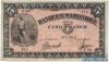 5 Франков выпуска 1942 года, Мартиника. Подробнее...