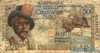 50 Франков выпуска 1947 года, Мартиника. Подробнее...