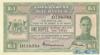 1 Рупия выпуска 1940 года, Маврикий. Подробнее...