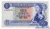 5 Рупий выпуска 1967 года, Маврикий. Подробнее...
