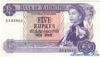 5 Рупий выпуска 1968 года, Маврикий. Подробнее...