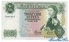 25 Рупий выпуска 1967 года, Маврикий. Подробнее...