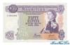 50 Рупий выпуска 1967 года, Маврикий. Подробнее...