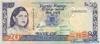 20 Рупий выпуска 1985 года, Маврикий. Подробнее...
