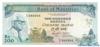 200 Рупий выпуска 1986 года, Маврикий. Подробнее...