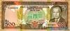 500 Рупий выпуска 1988 года, Маврикий. Подробнее...