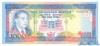 1000 Рупий выпуска 1988 года, Маврикий. Подробнее...