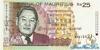 25 Рупий выпуска 1998 года, Маврикий. Подробнее...