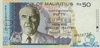 50 Рупий выпуска 1998 года, Маврикий. Подробнее...