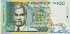 100 Рупий выпуска 1998 года, Маврикий. Подробнее...
