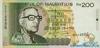200 Рупий выпуска 1998 года, Маврикий. Подробнее...