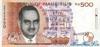 500 Рупий выпуска 1998 года, Маврикий. Подробнее...