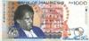 1000 Рупий выпуска 1998 года, Маврикий. Подробнее...