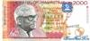 2000 Рупий выпуска 1998 года, Маврикий. Подробнее...