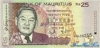 25 Рупий выпуска 1999 года, Маврикий. Подробнее...