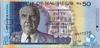 50 Рупий выпуска 1999 года, Маврикий. Подробнее...