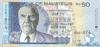 50 Рупий выпуска 2001 года, Маврикий. Подробнее...