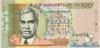 100 Рупий выпуска 1999 года, Маврикий. Подробнее...