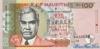 100 Рупий выпуска 2001 года, Маврикий. Подробнее...