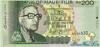 200 Рупий выпуска 1999 года, Маврикий. Подробнее...