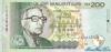 200 Рупий выпуска 2001 года, Маврикий. Подробнее...